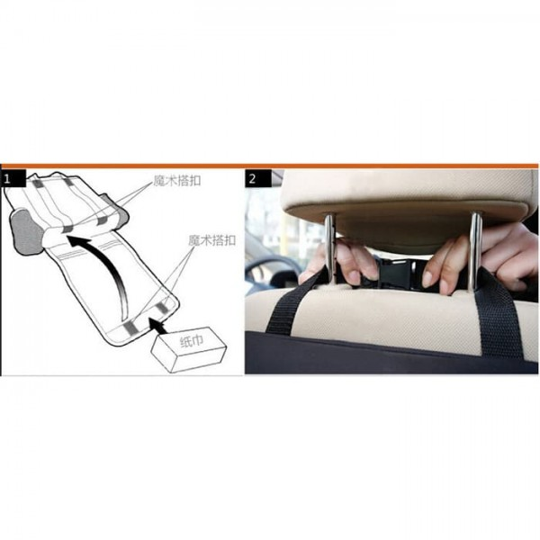 Car Seat Organizer Bag Penahan Panas dan Dingin / Tas Organizer Kursi Jok Mobil
